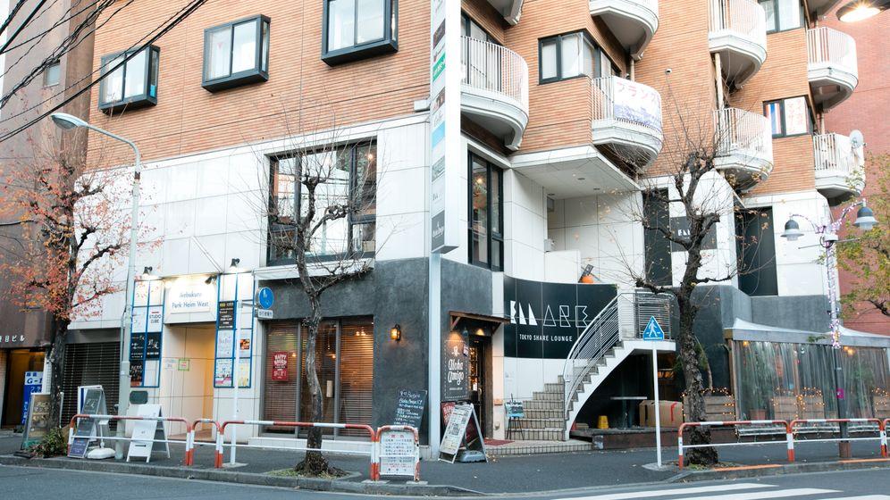 Tokio - New York: Express-Städtetrip