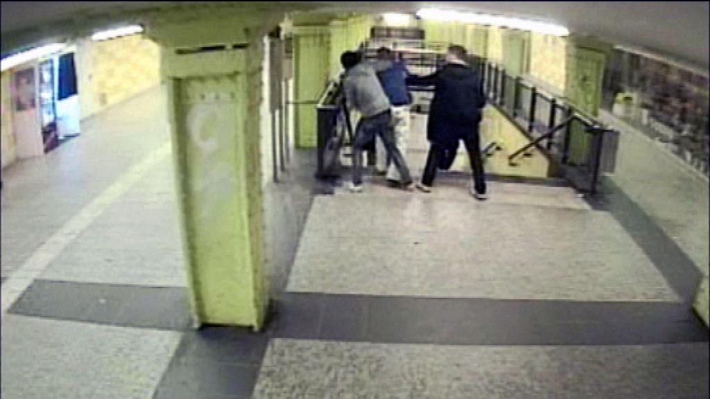 Prügelei U-Bahn / Überwachungskamera