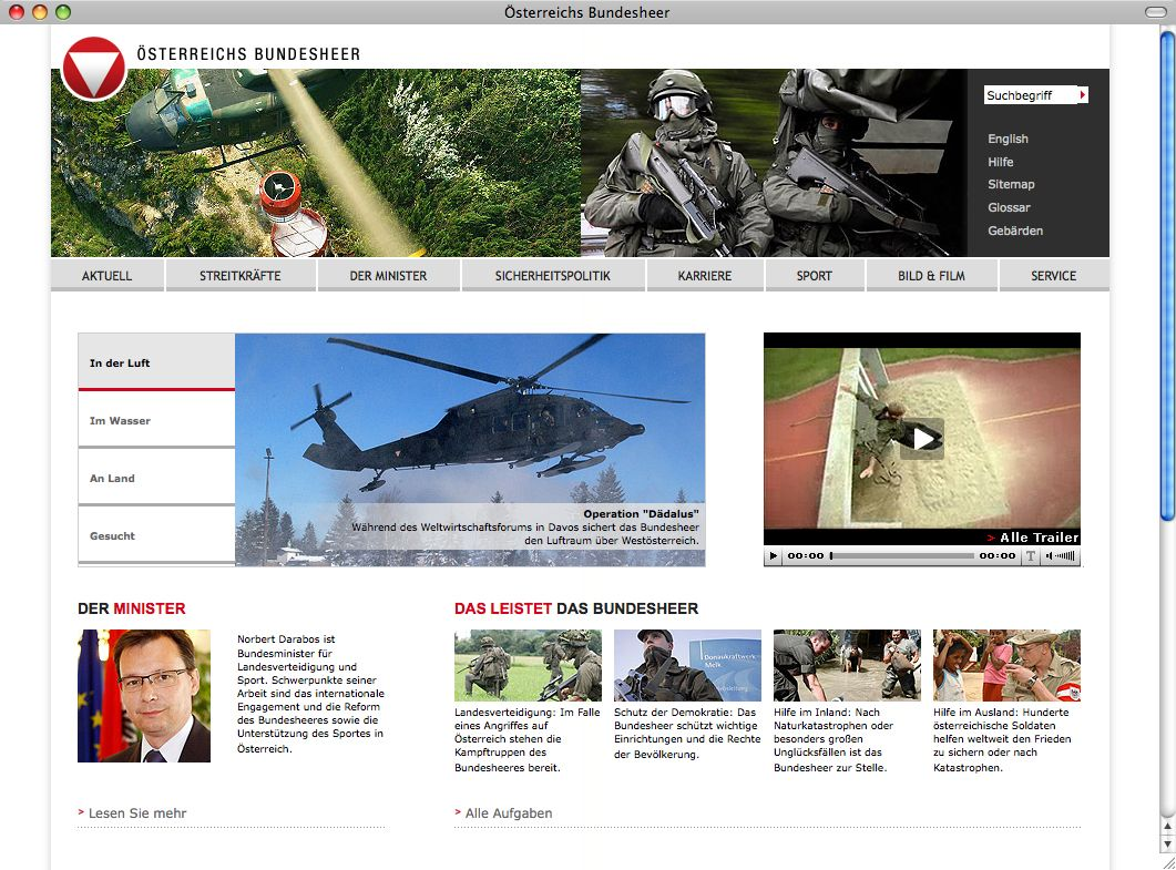 Screenshot / Österreich Bundesheer