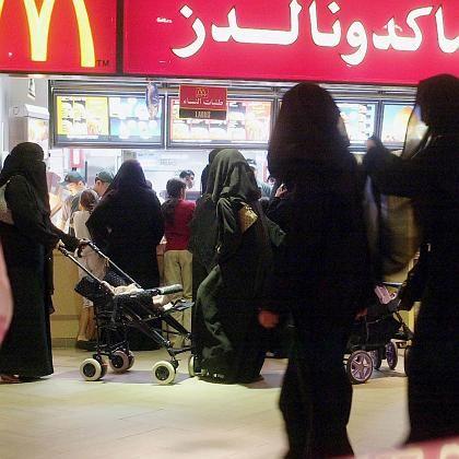 """McDonald's-Restaurant in Saudi-Arabien: """"Deutliche Entwicklung zu einer Weltkultur"""""""