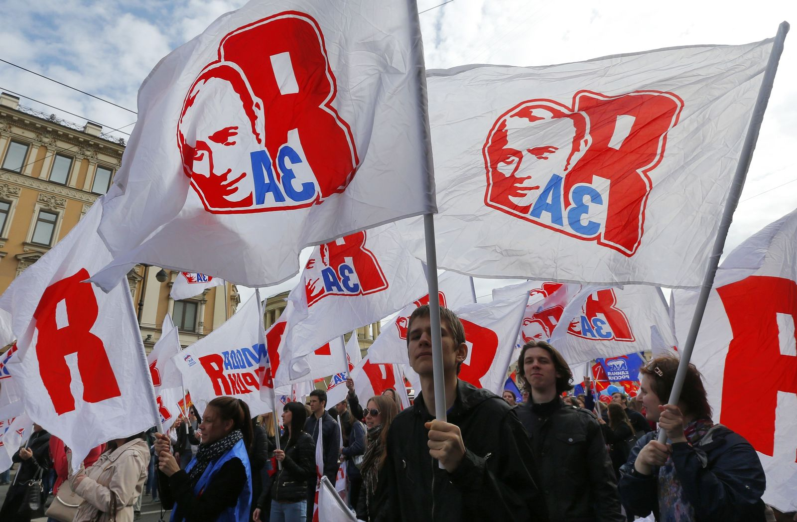 Junge Garde / Russland
