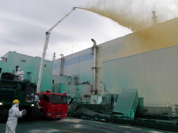 Fukushima Dust Inhibitor