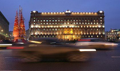 The Russian intelligence agency FSB's headquarters in Moscow