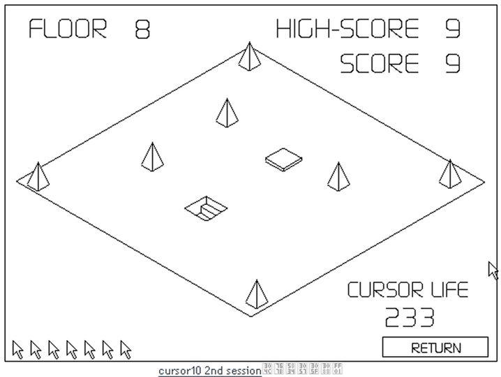 Game Screenshot - Cursor