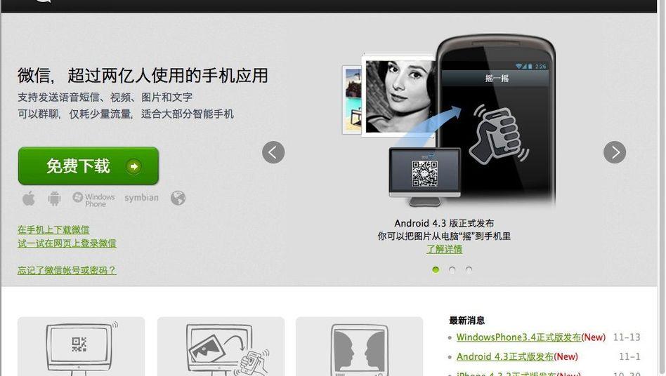 Weixin (Screenshot): International soll der Dienst unter dem Namen WeChat durchstarten