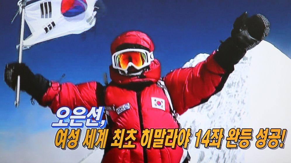 Oh Eun Sun: Umstrittene Königin des Himalaja