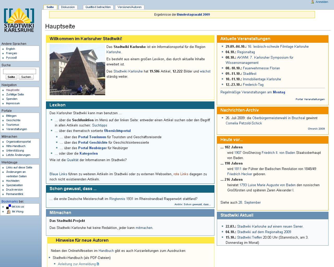 NUR ALS ZITAT Screenshot / Stadtwiki / Karlsruhe