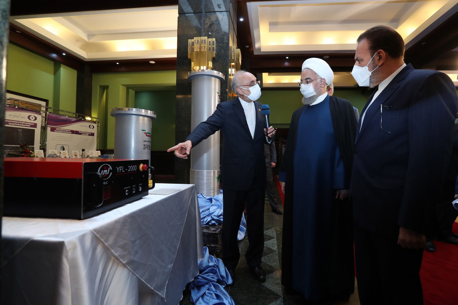 Iran National Nuclear Technology Day