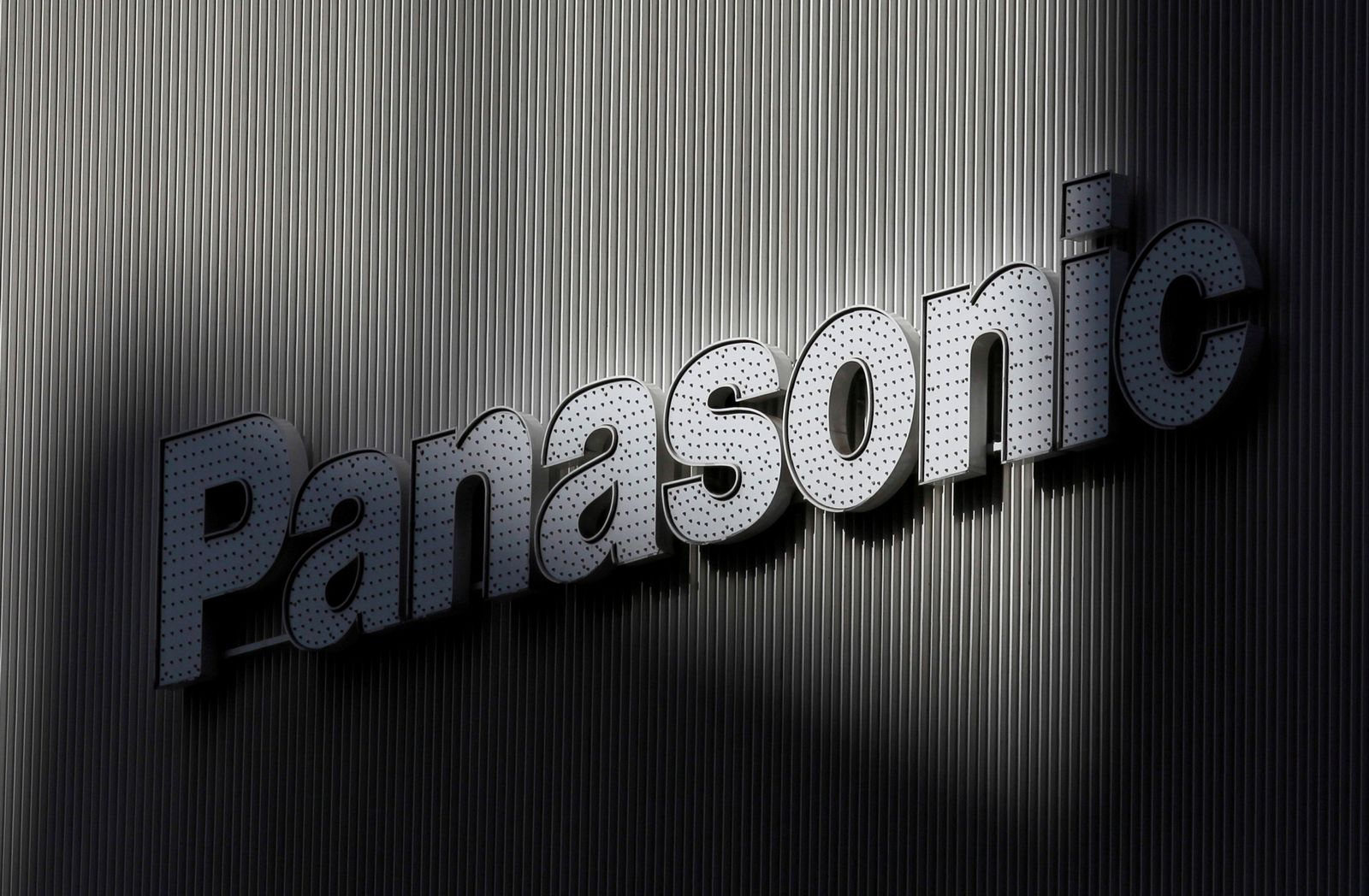 PANASONIC-HEADQUARTERS/