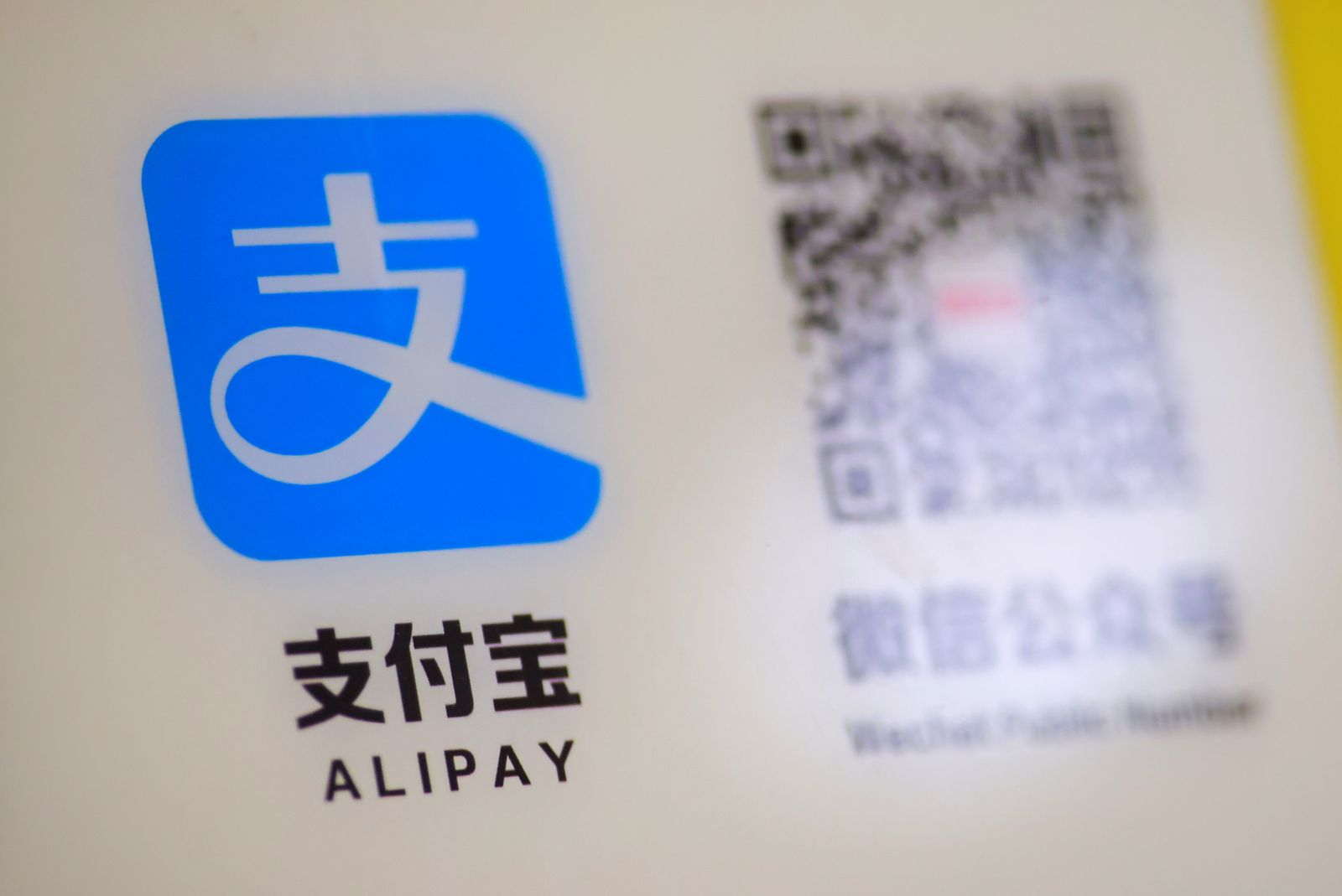 A logo of the electronic payment service Alipay that belongs to Ant Group Co Ltd is seen at a vending machine in Beijing