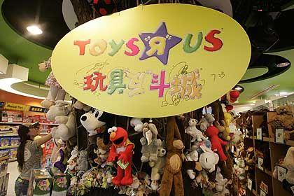 """Toys """"R"""" Us: Krebs erregende Substanz in Produkten gefunden"""