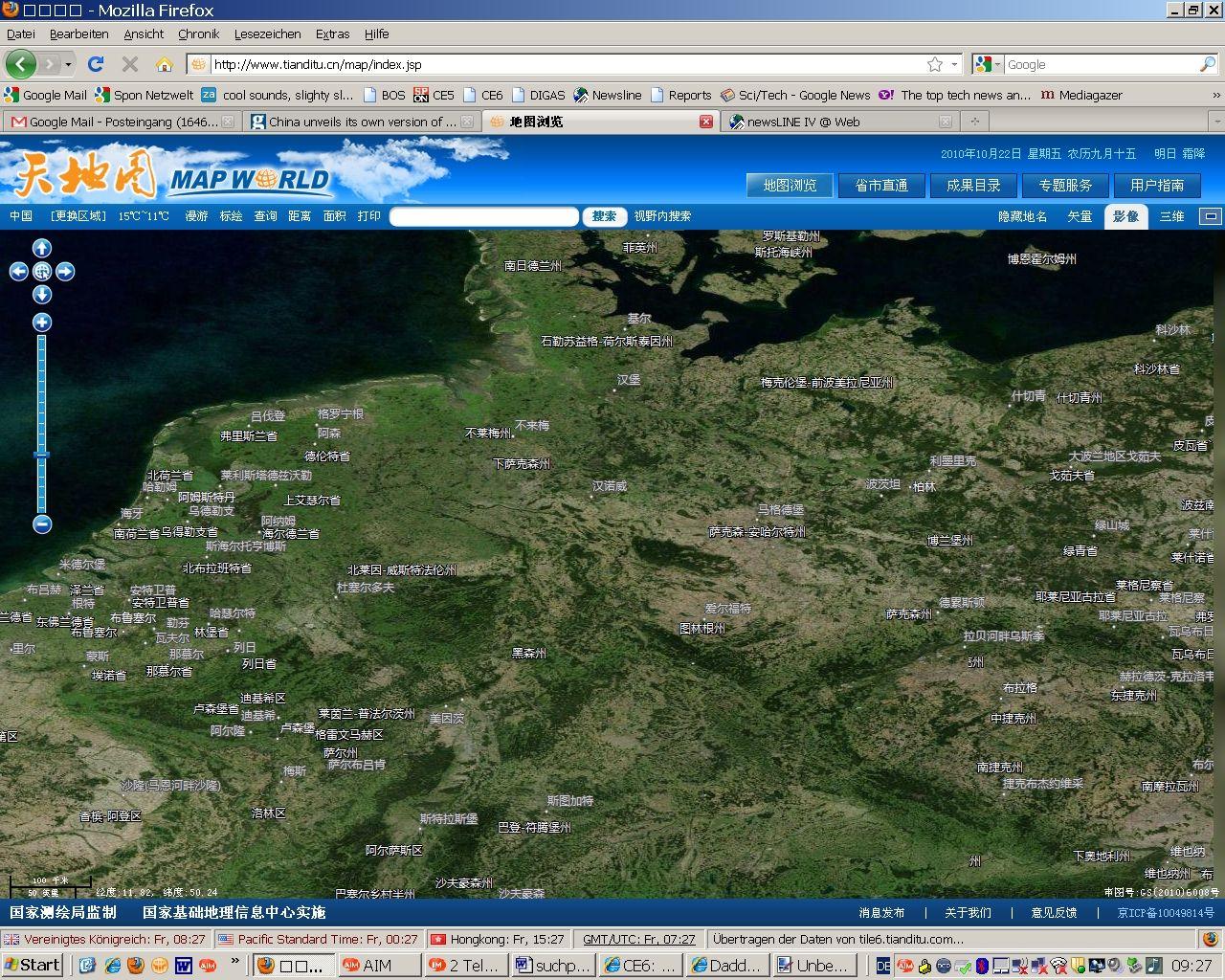 Chinas Map World: Google-Earth-Ersatz mit Tunnelblick - DER ...