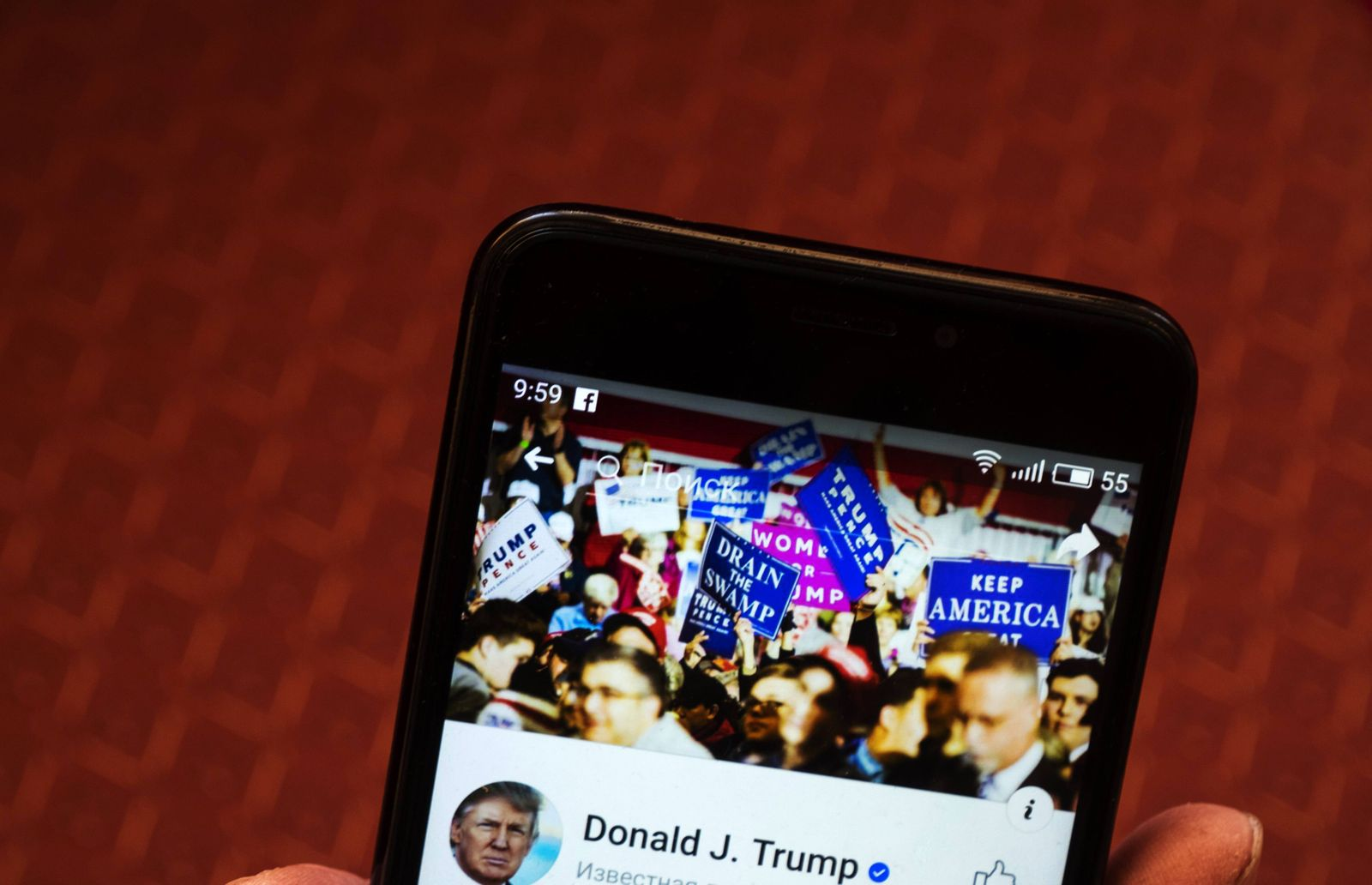 October 7 2018 Kiev Ukraine President of the United States of America Donald Trump Facebook ac