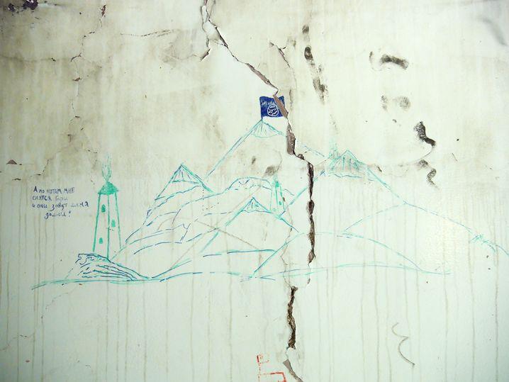 Zeichnung eines IS-Kämpfers - vermutlich aus Tschetschenien oder Inguschetien - in Kobane: Typisch nordkaukasischer Wehrturm
