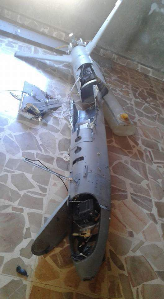 The Iranian drone shot down by rebels.
