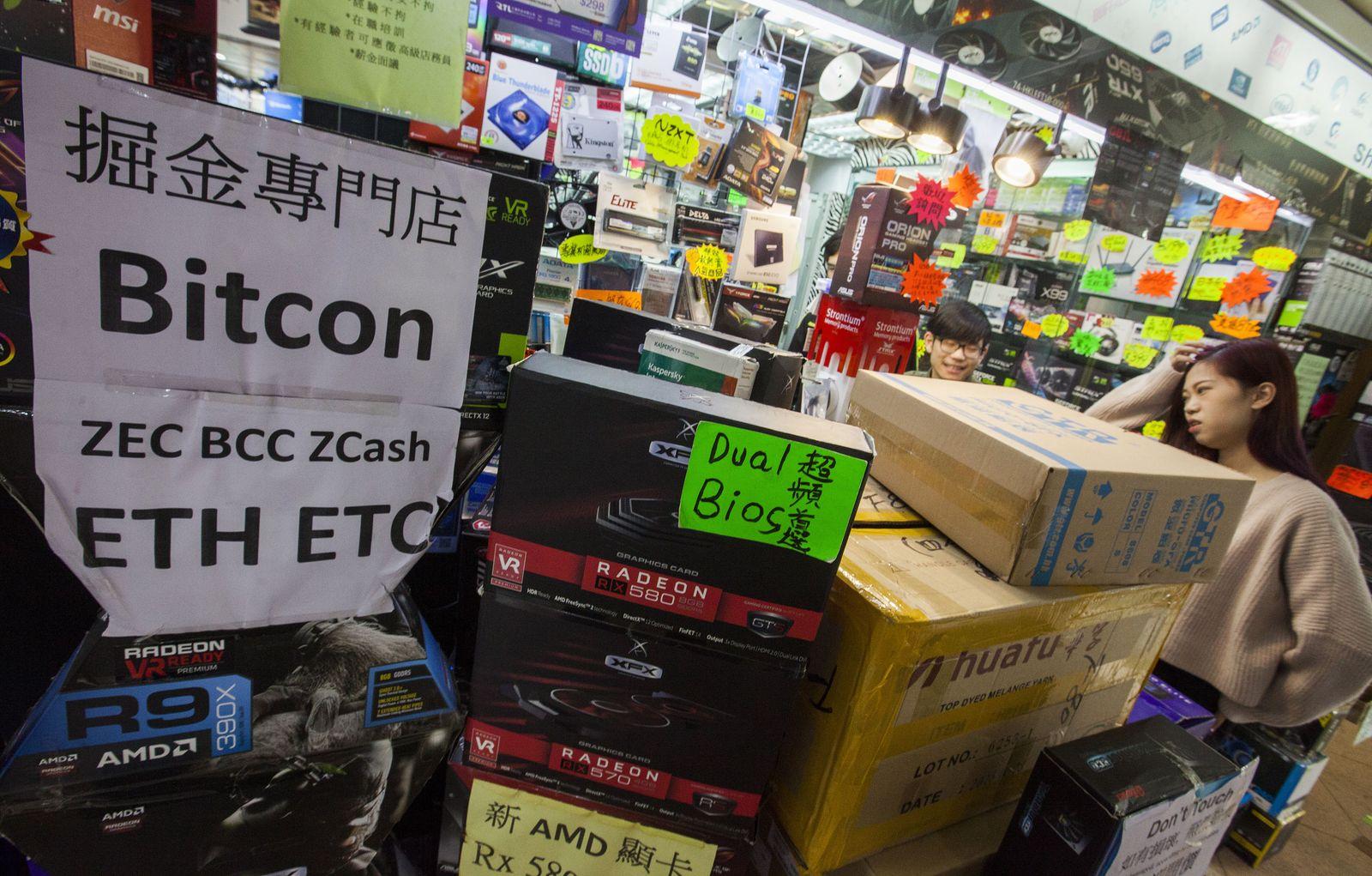 Hong Kong technology traders sell bitcoin mining computers despite criticism from China - 04 Jan 2018