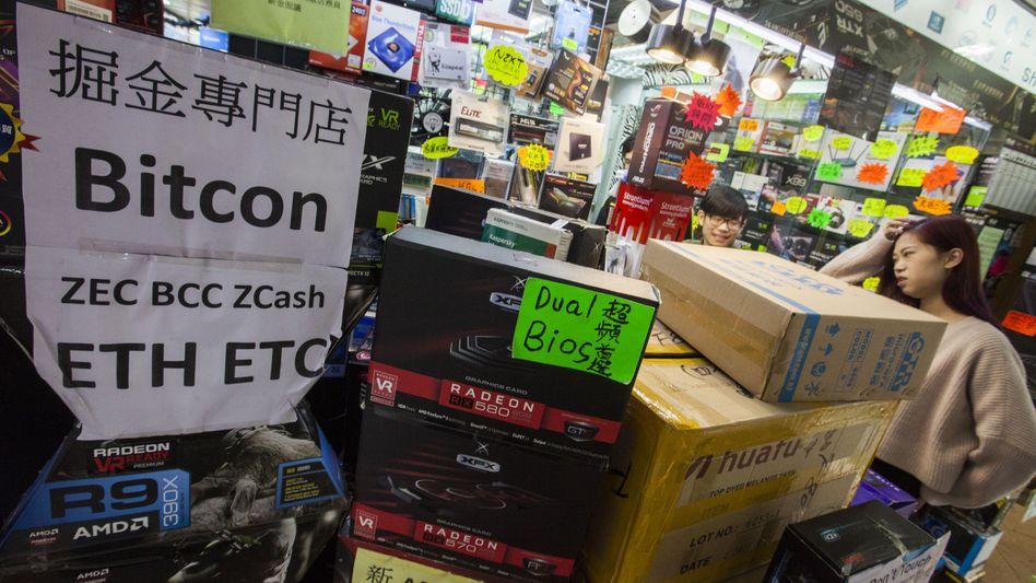 Verkauf von Computern zur Bitcoin-Produktion in Hongkong (Archivbild)