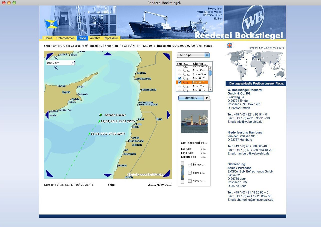 EINMALIGE VERWENDUNG Syrien / Frachtschiff Atlantic Cruiser SCREENSHOT