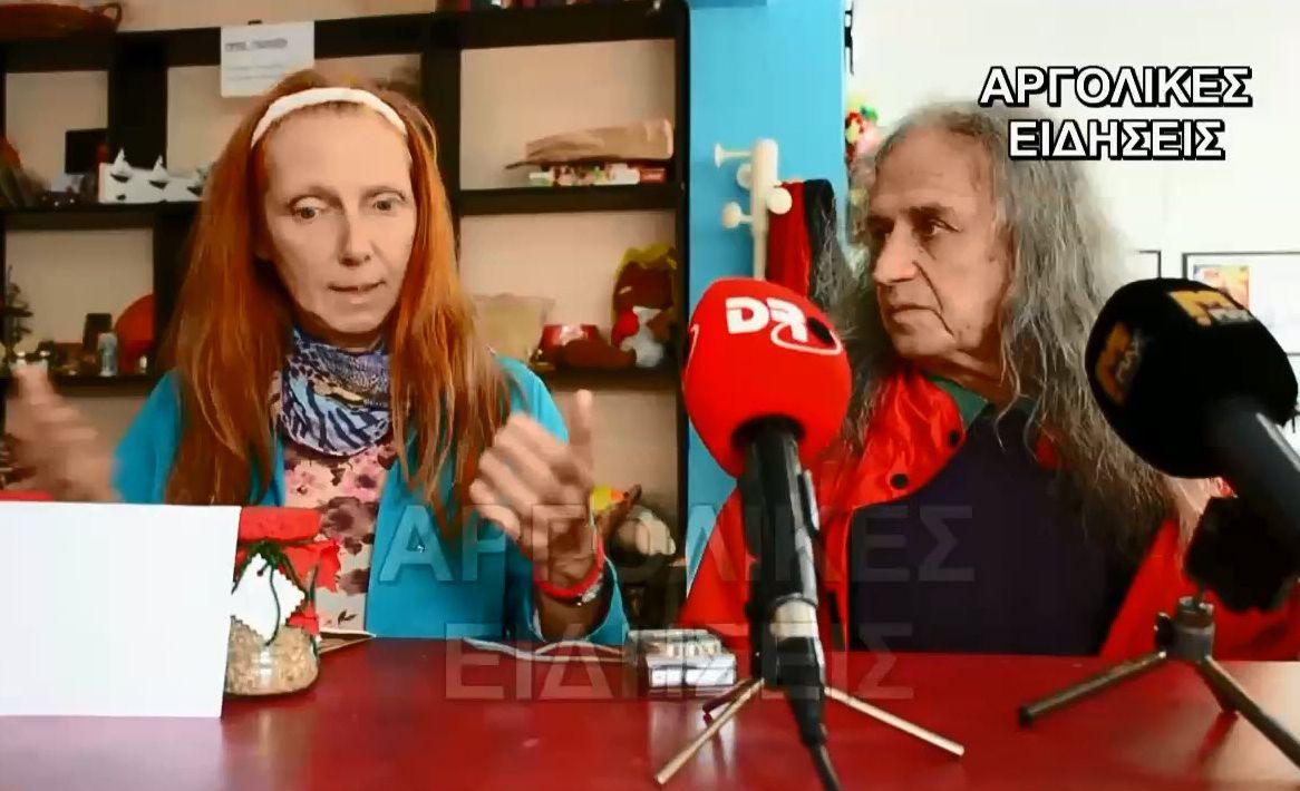 EINMALIGE VERWENDUNG YouTube Griechenland