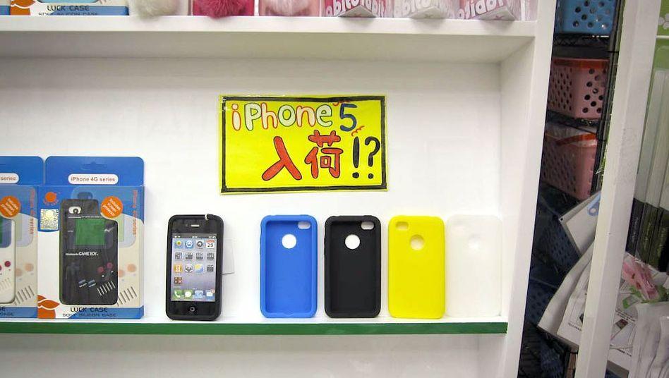 Angebliches Zubehör für das iPhone 5 in Tokio: Paranoia an den Schreibtischen