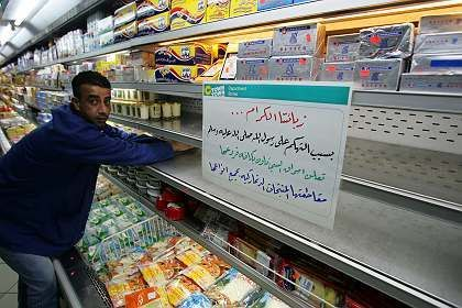 Danish food products have been removed from stores across the Arab world, including this supermarket in Amman, Jordan.