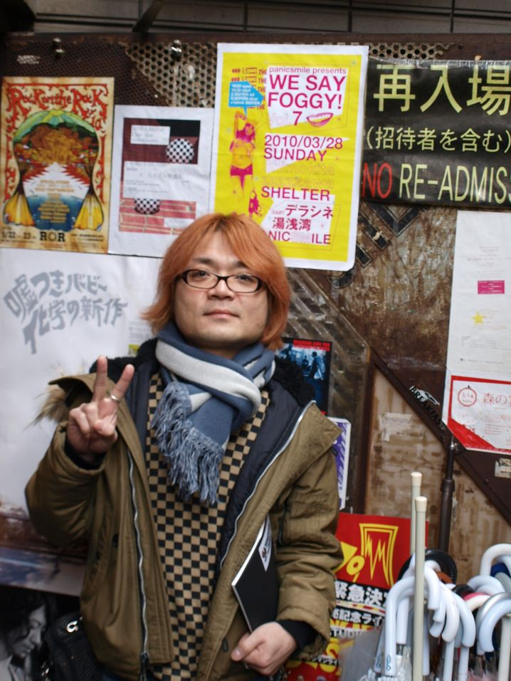 """Hiroshi Koga: """"Es ist wichtig, sich zu engagieren"""""""