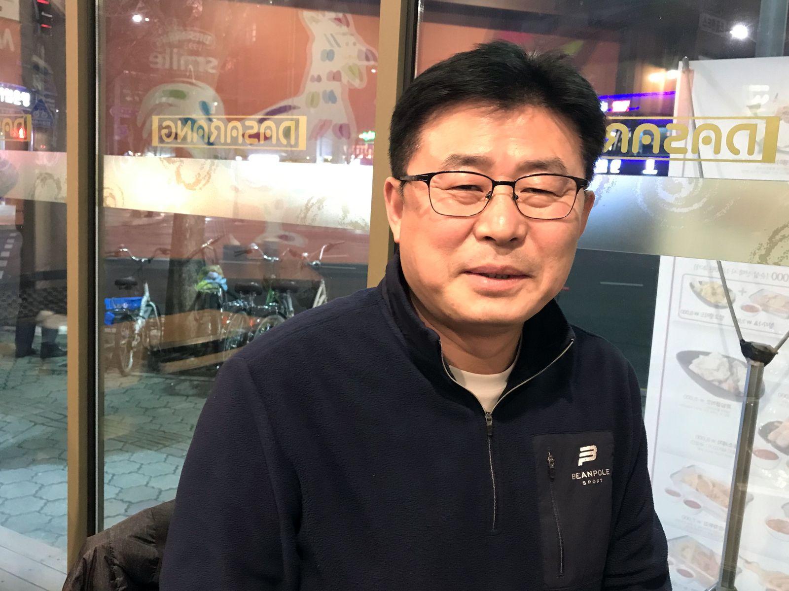 EINMALIGE VERWENDUNG Seoul - Ahn Myeong Chul