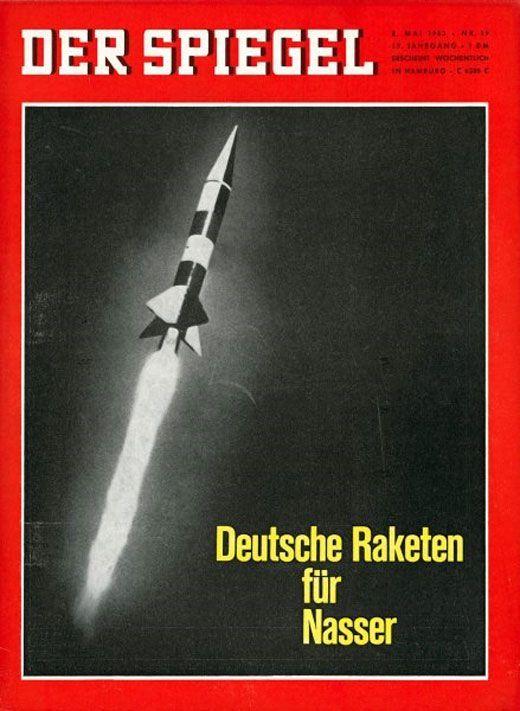 SPIEGEL-Titel von 1963 (Um die Titelgeschichte zu lesen klicken Sie bitte auf das Cover)