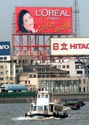 L'Oréal-Werbung (in Shanghai): Neue Kunden für das Geschäft mit dem schönen Schein
