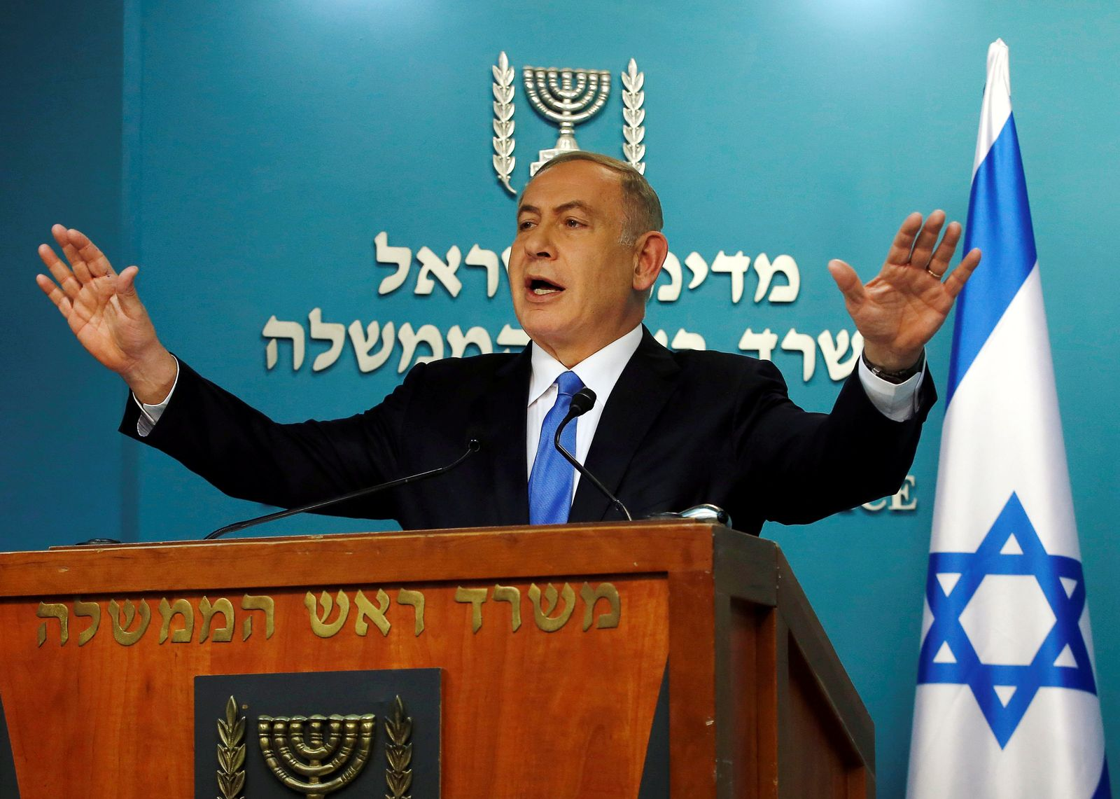 ISRAEL-PALESTINIANS/KERRY