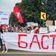 Tausende Frauen protestieren gegen Staatschef Lukaschenko