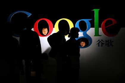 """Google in China: Auf chinesisch heißt das Unternehmen """"Gu Ge"""""""