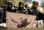 """Polizeiaufgebot in Kiew: """"Dritter Akt eines Dramas"""""""