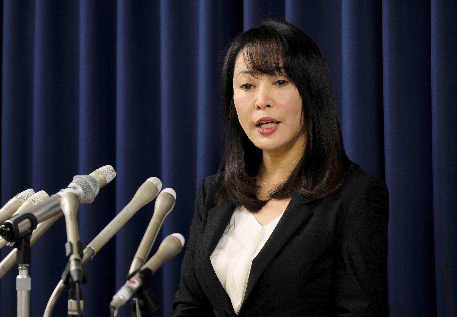 Masako Mori/ Justizministerin Japan