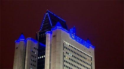 Gazprom-Zentrale in Moskau: Überschätzter Moloch