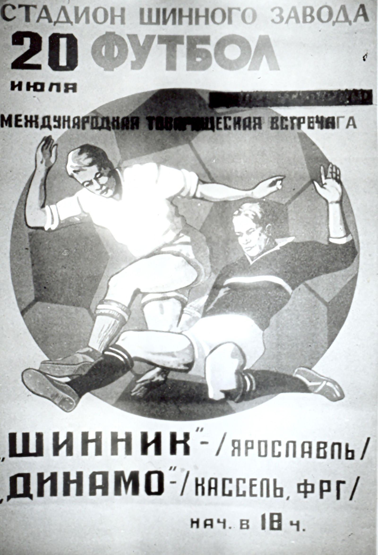 Alternativfußball