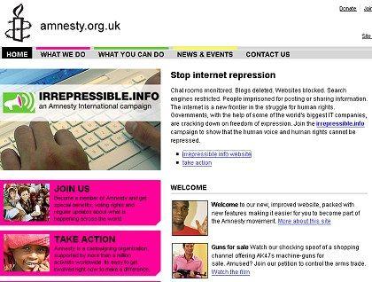 Sonderseite: Kampagne gegen Internet-Zensur