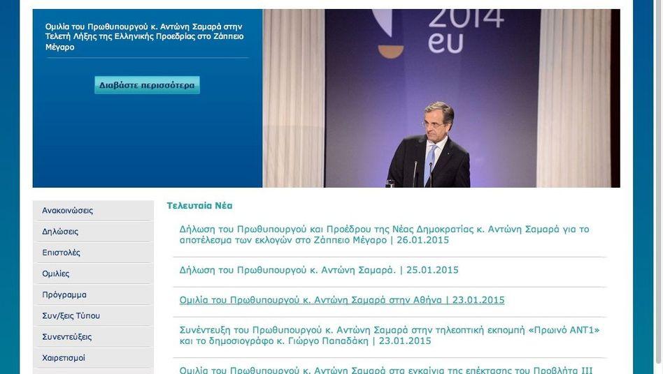 Webseite des Ministerpräsidenten: Zoff zwischen Tsipras und Samaras