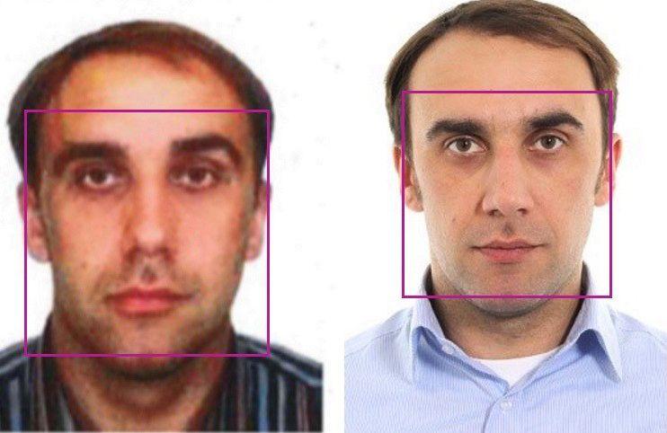 Geheimdienstanschlag Bulgarien/ mit Bellingcat/ GRU