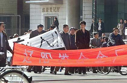 More and more Chinese are attending demonstration and other forms of protest.