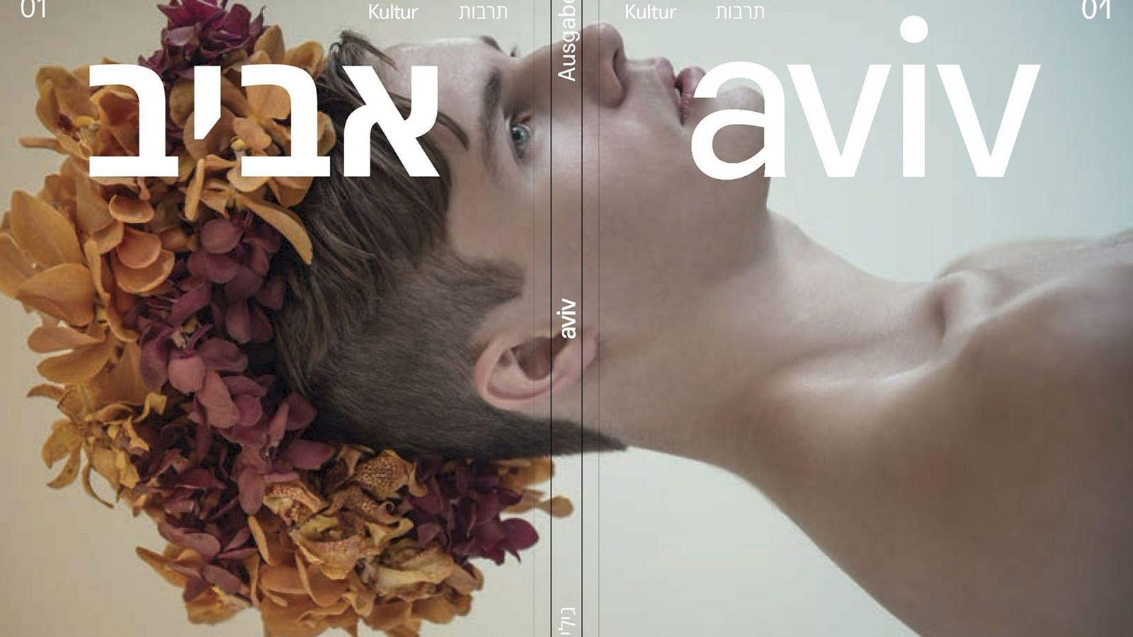 Magazin/ Aviv COVER