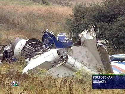 Trümmerteile der Tupolew-154: Notsignal vor dem Absturz