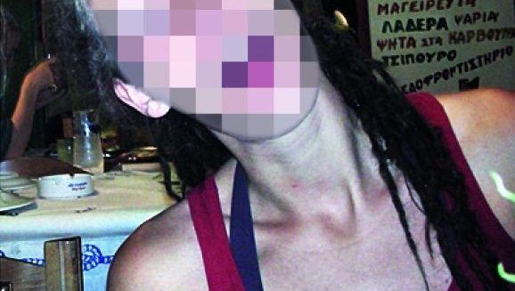 Verdeckte Ermittlerin »Maria Block« Enttarnung im Blog