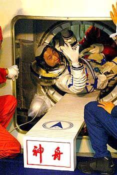 Astronaut Yang Liwei: Auf dem Weg zum Volkshelden