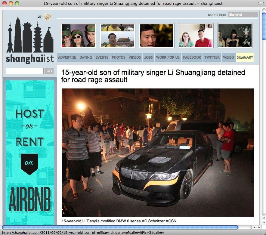 NUR ALS ZITAT Screenshot BMW / China / Li Tianyi