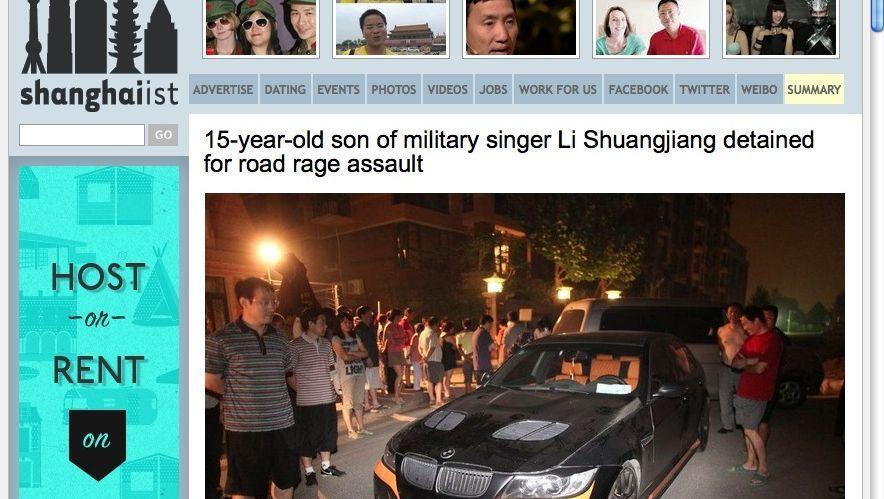 Protz-Fahrzeug: Diesen BMW steuerte der 15-jährige Sohn eines Generals durch Peking
