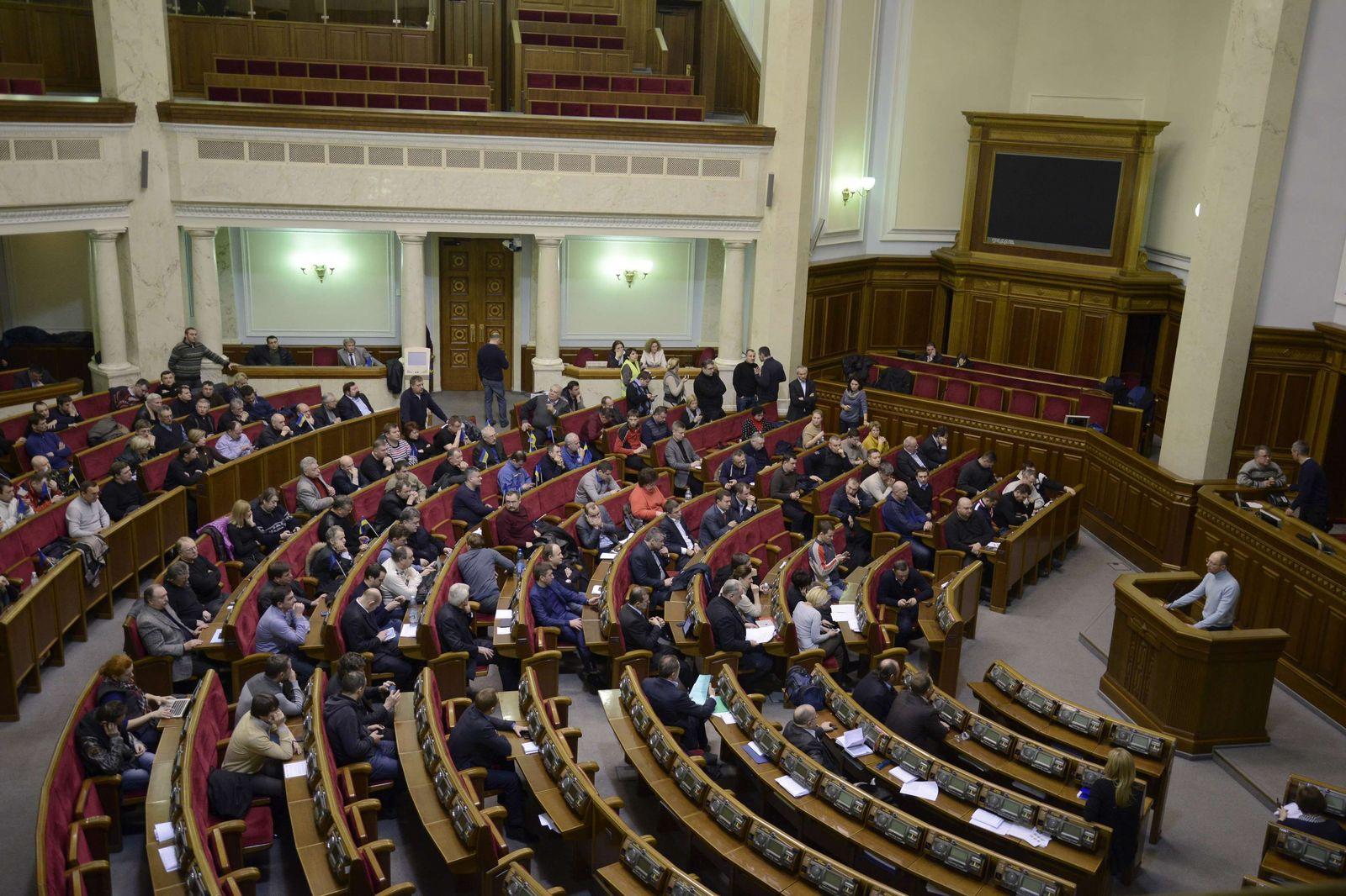 Ukraine/ Protest/ Parlament