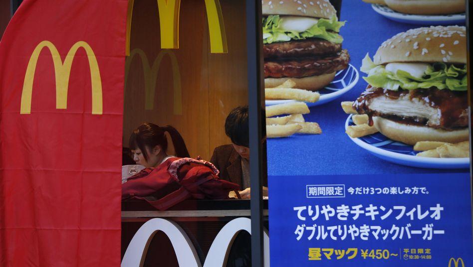 """McDonald's-Filiale in Tokio: """"Es fällt schwer, auf Wiedersehen zu sagen"""""""