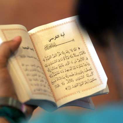 The Koran seems to have become the basis for a court decision in Frankfurt.