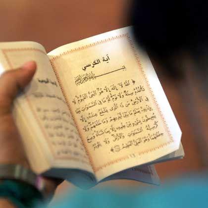 """Richterspruch unter Verweis auf den Koran: """"Abenteuerlich"""""""